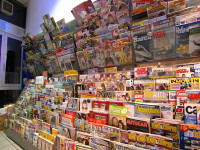 Attività commerciale in vendita a Este