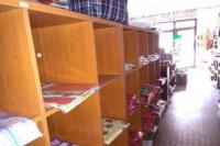 Unità commerciale (negozio)
